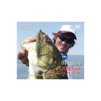 DVD Biwako Bass Chronicle File 42.08.t