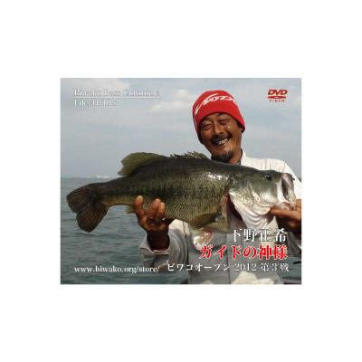 DVD Biwako Bass Chronicle File 41.10.s